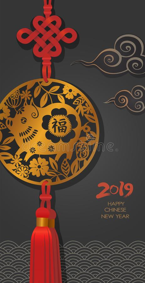 Chinese New Year greeting card. Golden Pendant with Pig and Luck Knot. Zodiac symbol of 2019 poster design royalty free illustration