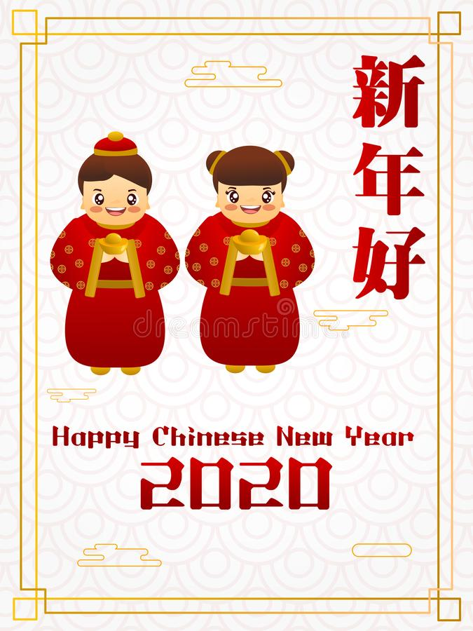 Chinese Zodiac Sign Year of Rat,Red Paper cut rat,Happy Chinese New Year 2020 year of the rat Translation : Happy Chinese new yea royalty free illustration
