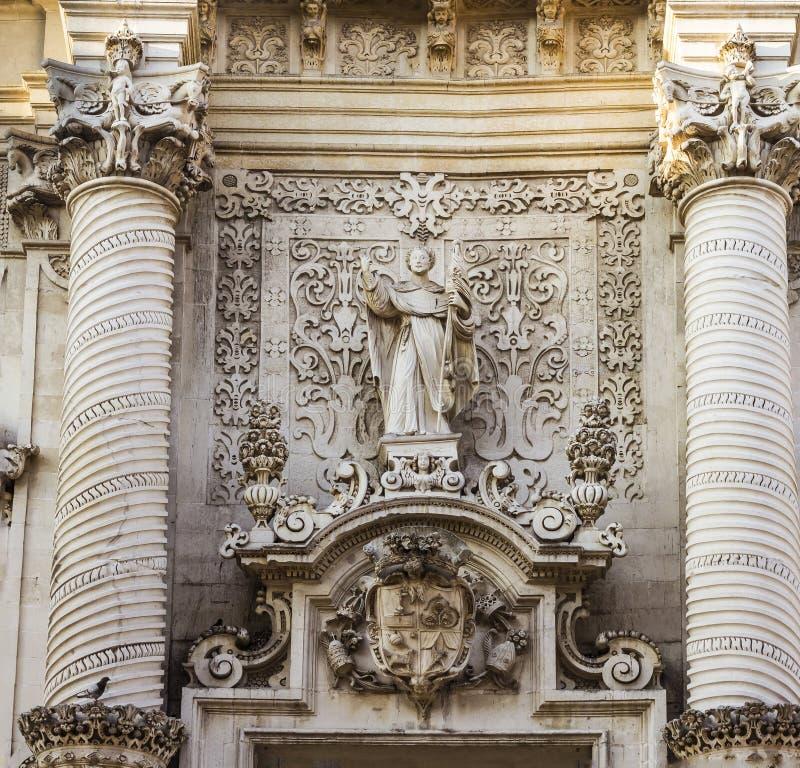 Basilic du saint Irène photographie stock libre de droits