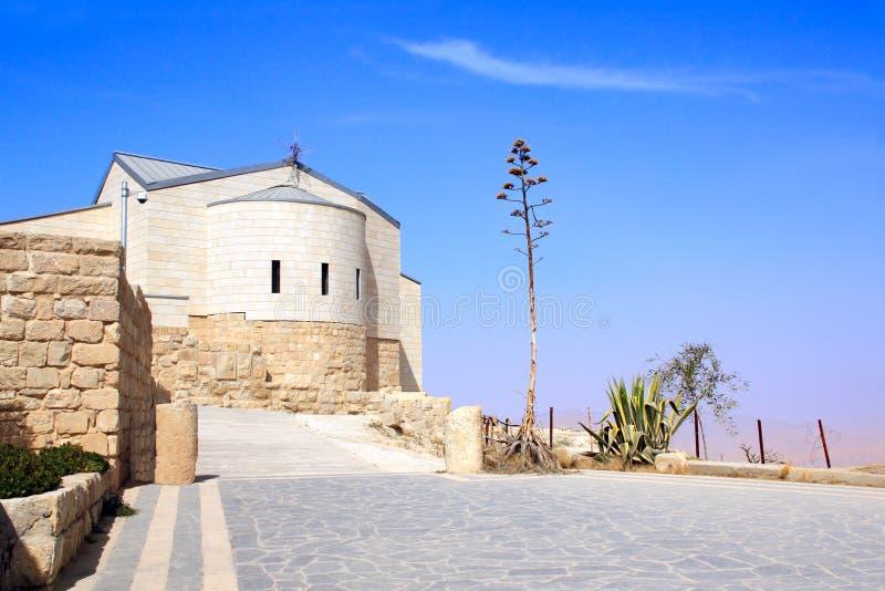 Basilica of Moses on Mount Nebo, Jordan stock photography