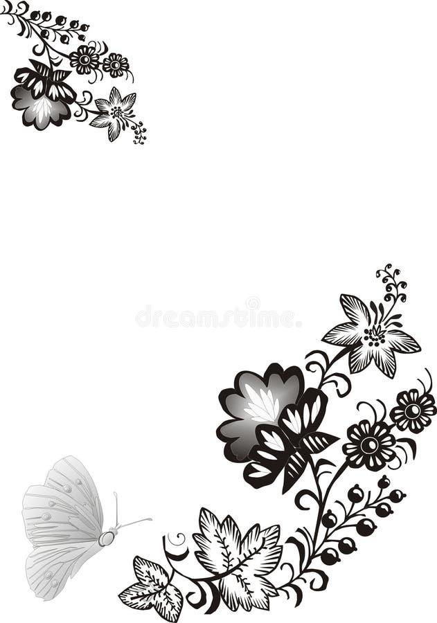 Basisrecheneinheitsblumenabbildung lizenzfreie abbildung