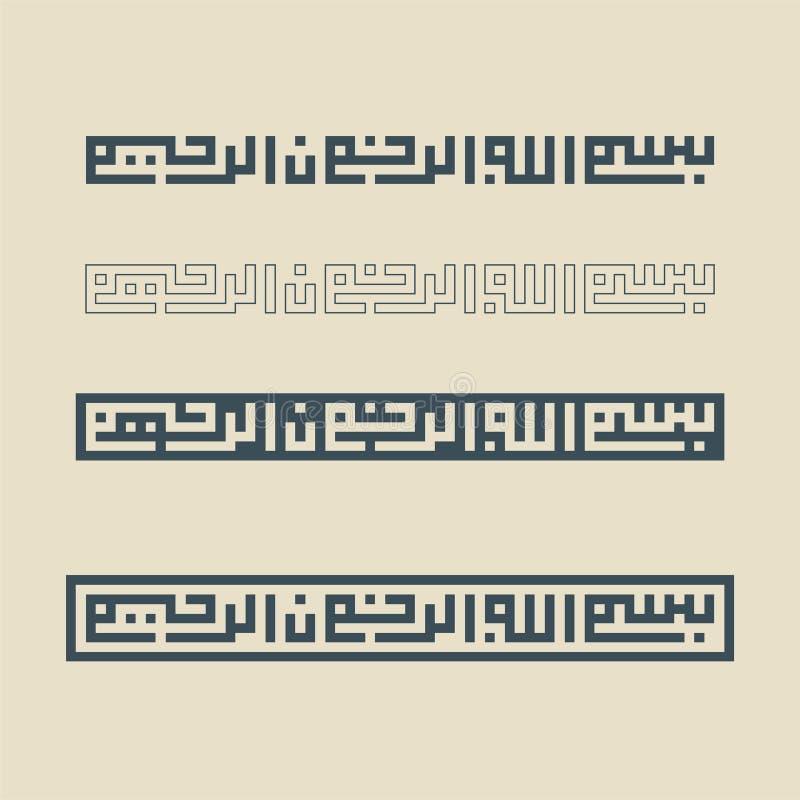 Basmalah słowo w pięknej kaligrafii royalty ilustracja