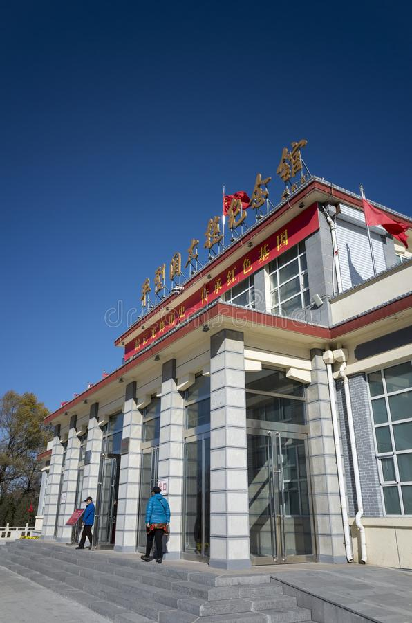 Batalha Victory Memorial Hall de PingXingGuan imagem de stock