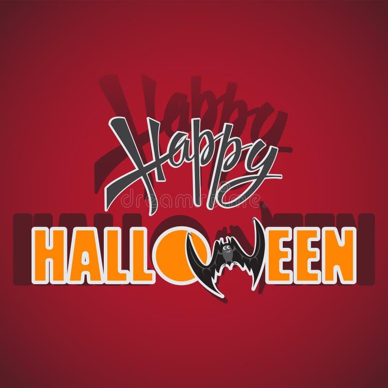 batavia halloween счастливый бесплатная иллюстрация