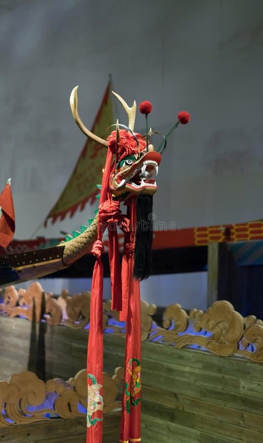 Bateau chinois de dragon image libre de droits