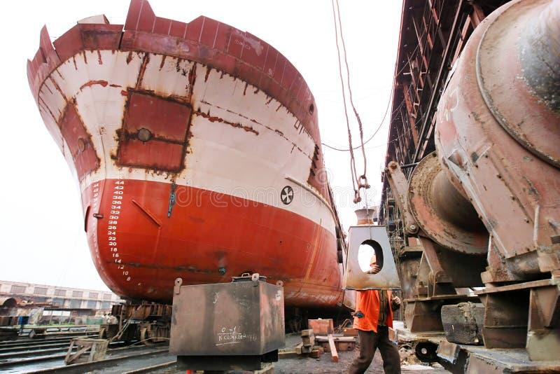 Download Bateau de dock photo stock. Image du industrie, pouvoir - 8658702