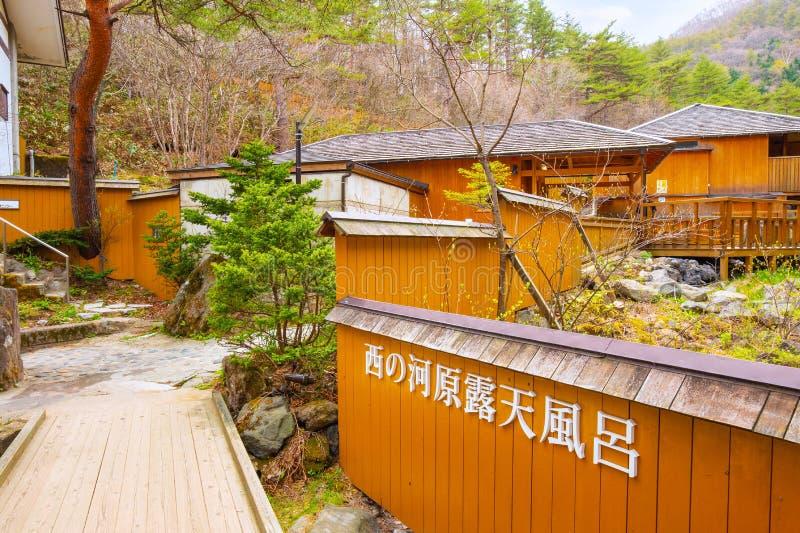 Bath en plein air de Sainokawara dans Kusatsu onsen, Gunam, Japon photos libres de droits