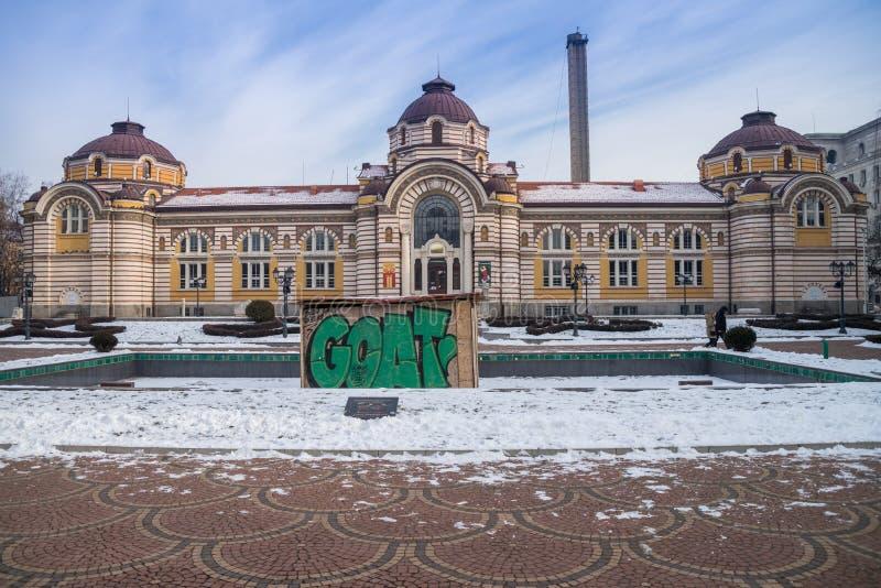 Bath in Sofia, Bulgaria stock photos