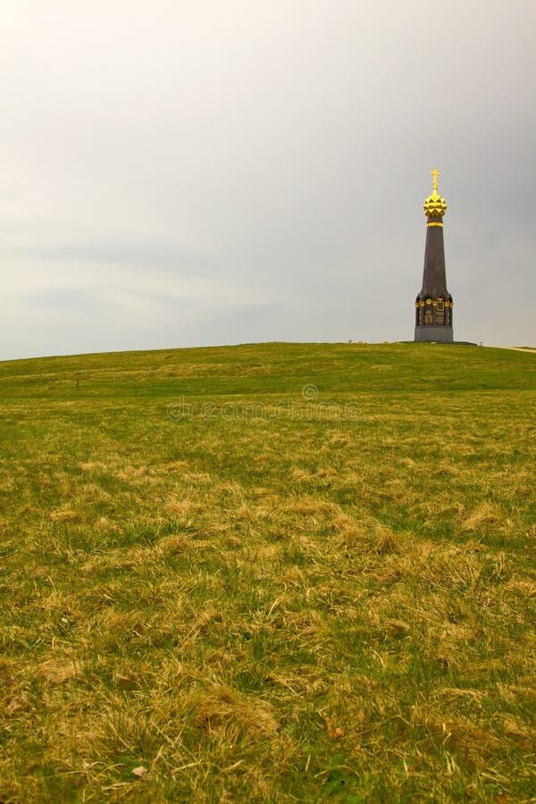 Download Battle of Borodino stock photo. Image of field, culture - 14261072