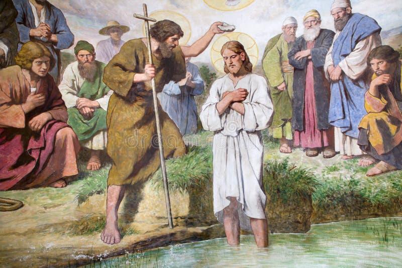 Bautismo de Jesús de la iglesia de Viena fotografía de archivo libre de regalías