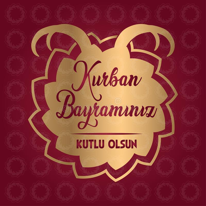 Bayram мусульманской общины kurban - фестиваль Ul Adha Eid поддачи Перевод фестиваль поддачи иллюстрация вектора