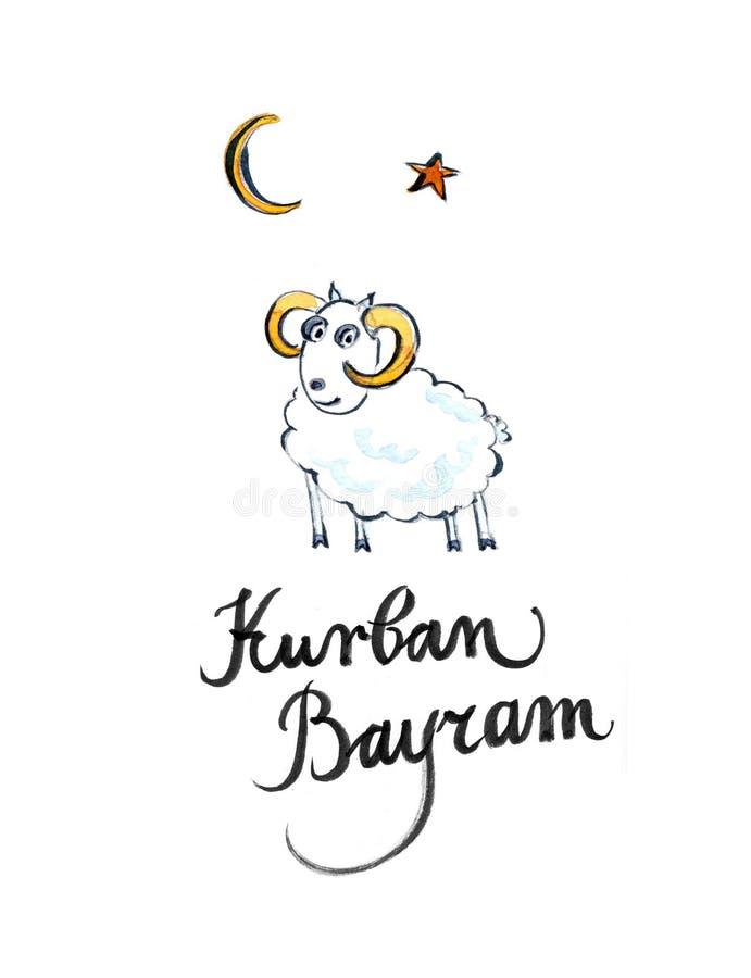 Bayram Kurban, мусульманский праздник иллюстрация штока