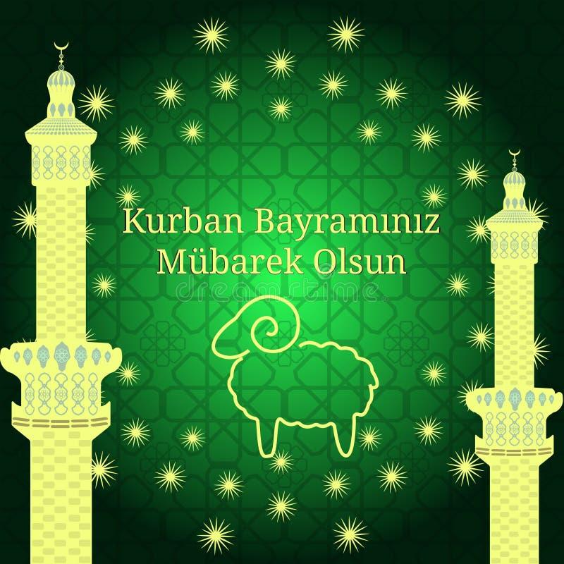 Bayram kurban della comunità musulmana - festival del fondo di buio di Eid Ul Adha di sacrificio Motivo islamico geometrico o orn illustrazione vettoriale