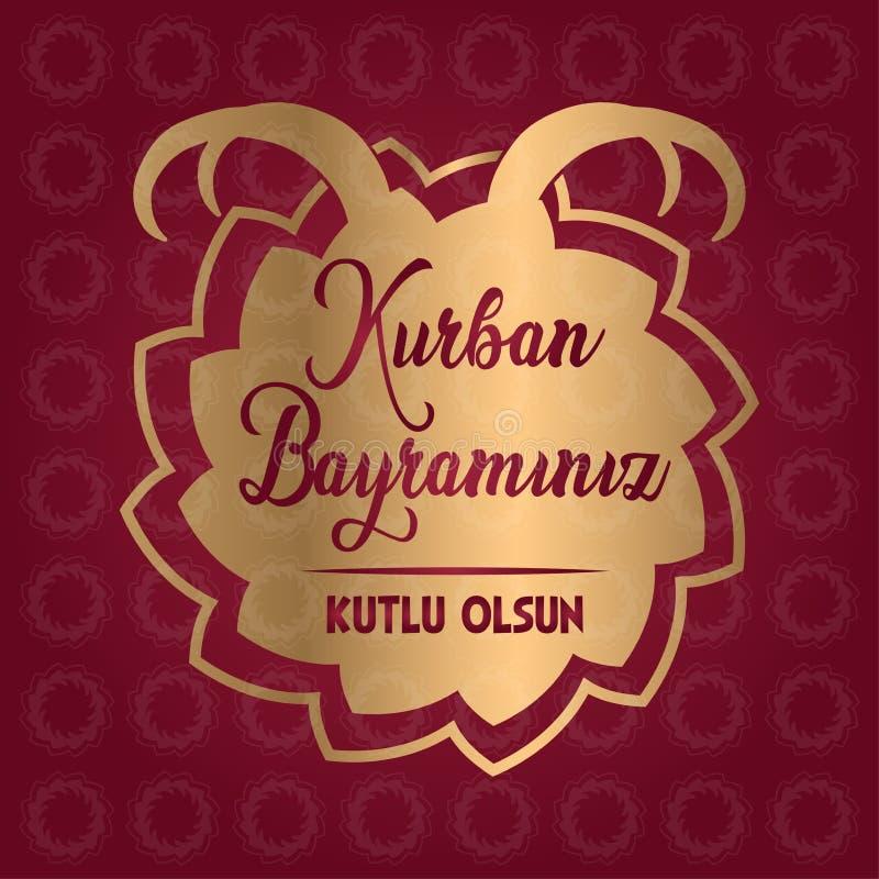 Bayram kurban della comunità musulmana - festival del sacrificio Eid Ul Adha La traduzione è festival del sacrificio illustrazione vettoriale