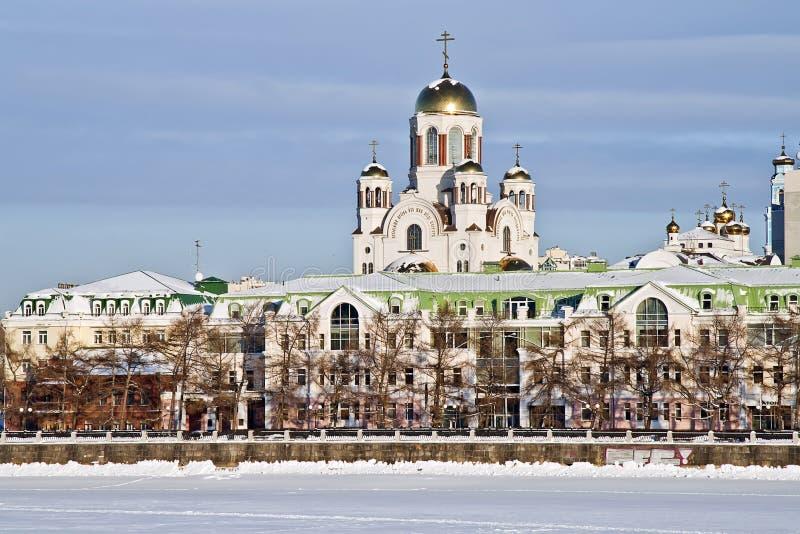 Baywalk Yekaterinburg fotografia de stock royalty free