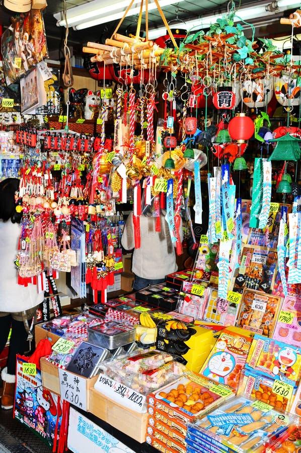 Bazaar royalty free stock photography