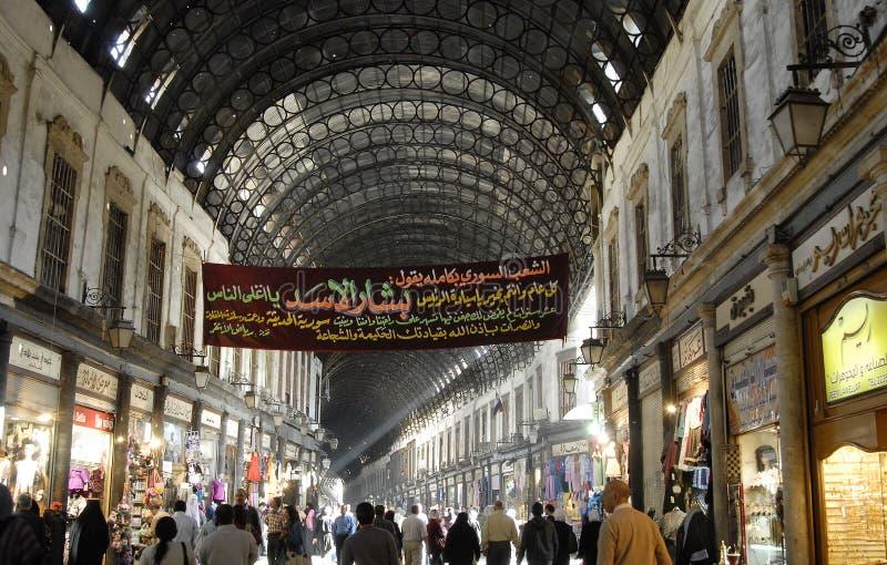 Bazar de Hamidiye à Damas photos libres de droits