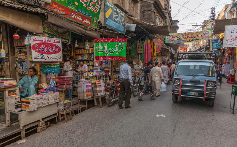 Bazar de Rawalpindi, Pakistan photo stock