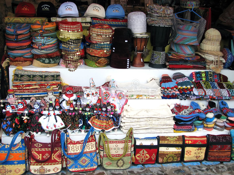 Bazar doméstico imagem de stock royalty free