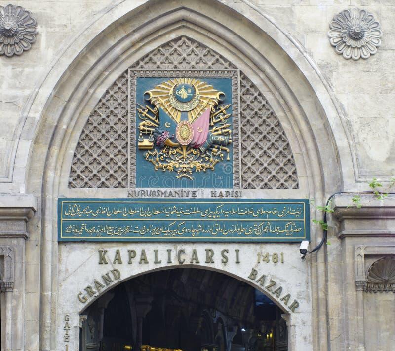 Bazar grande em Istambul imagem de stock royalty free