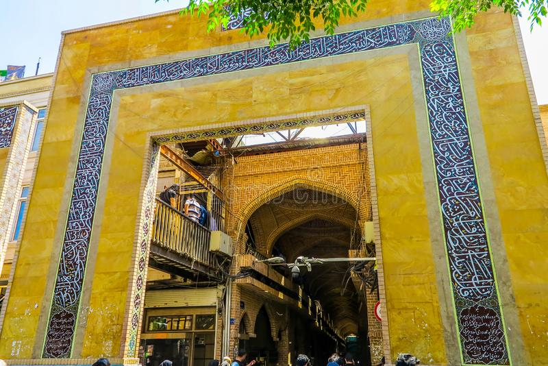 Bazar magnífico 04 de Teherán fotos de archivo