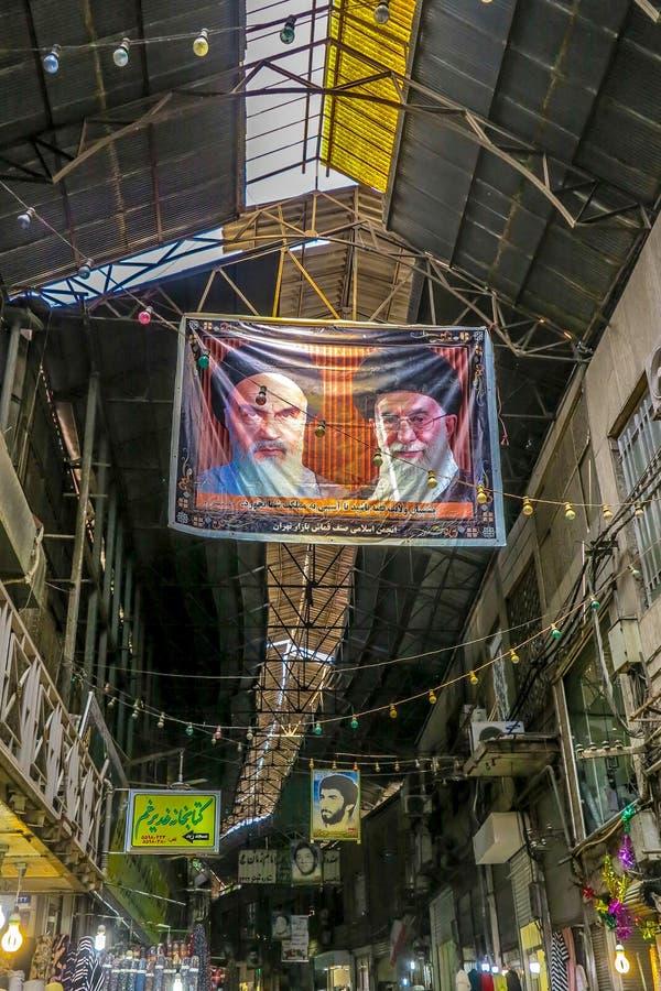 Bazar magnífico 16 de Teherán fotografía de archivo libre de regalías