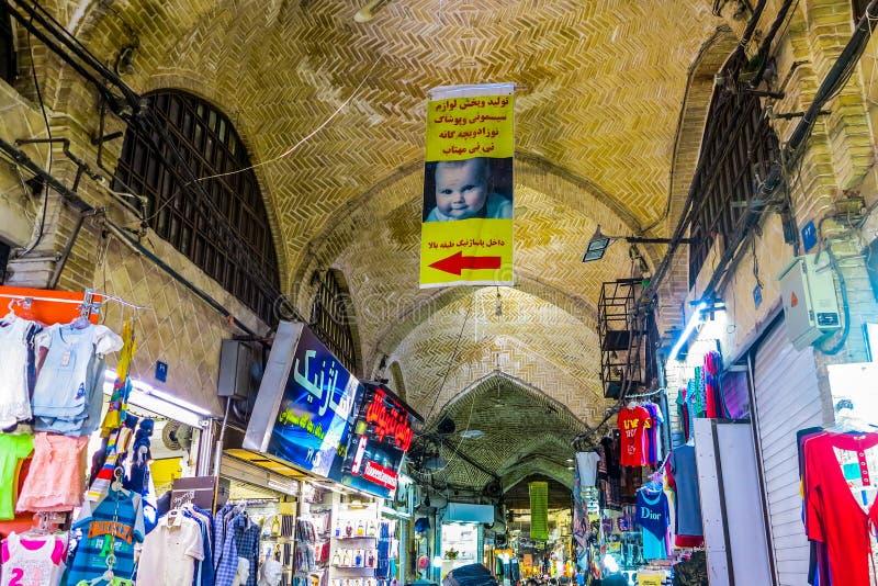 Bazar magnífico 15 de Teherán imagen de archivo libre de regalías