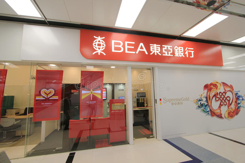 BEA bank in hong kong royalty free stock image