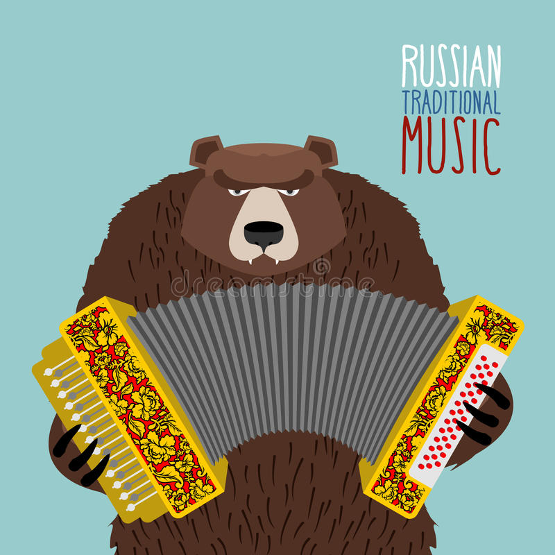 Bear playing accordion. Russian national musical instrument. Bear playing accordion. Russian national musical instrument royalty free illustration