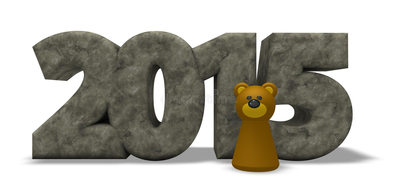 Download Bear year 2015 stock illustration. Illustration of calendar - 32443903