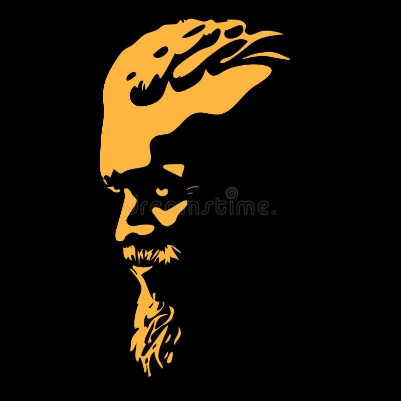 Bearded man portrait profile silhouette, backlight vector illustration