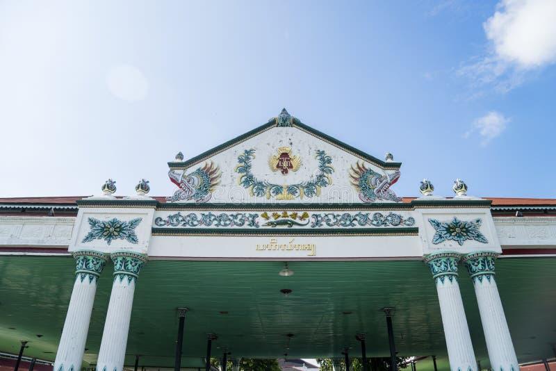 Beau bâtiment de Bangsal Pagelaran sous le ciel bleu image libre de droits