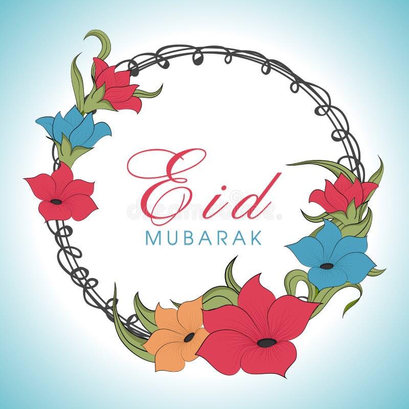 Beau cadre pour le festival islamique, célébration d'Eid illustration de vecteur