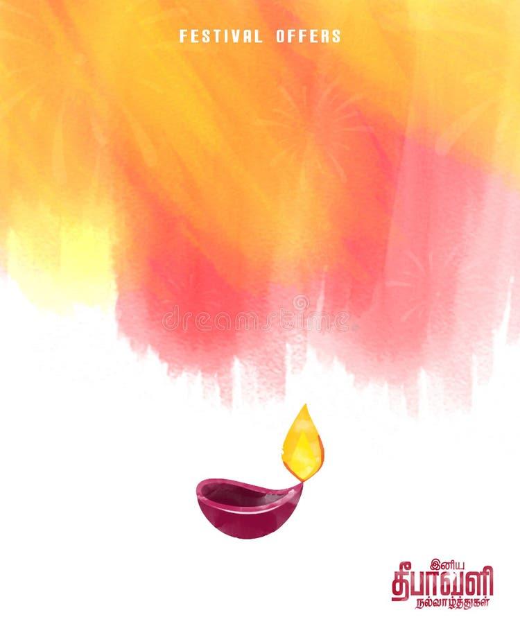 Beau calibre heureux de conception de papier peint de Diwali de résumé Texte heureux de Diwali traduire en texte tamoul illustration de vecteur