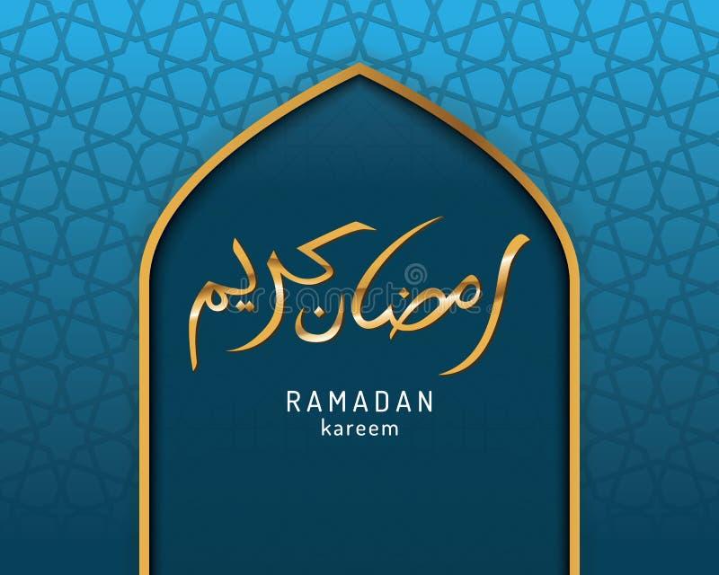 Beau design de carte de salutation de Ramadan Kareem illustration stock