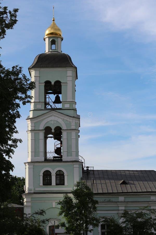 Beau jour dans la ville de Moscou images libres de droits