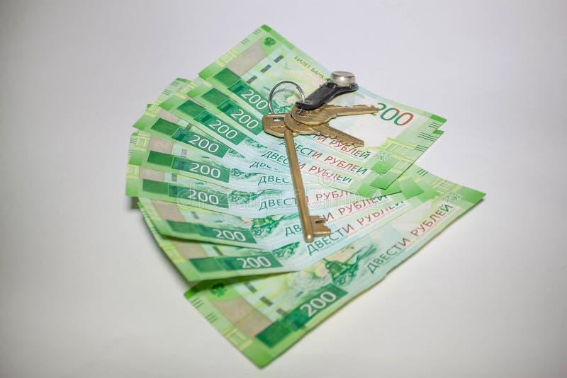 Beaucoup de nouveaux billets de banque de deux cents roubles russes photographie stock