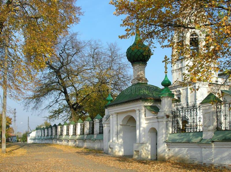 Beauté automnale en Russie photographie stock
