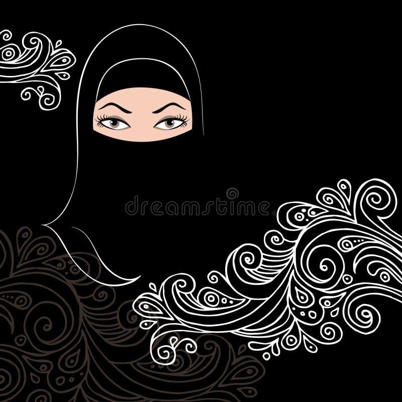Beautiful arab woman silhouette