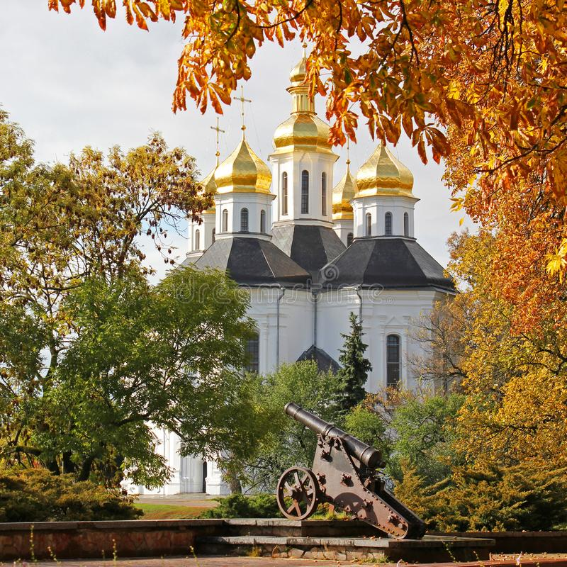 Beautiful autumn. Yellow trees. Church. Old Church in Chernigov. Golden dome. History. Old City royalty free stock photography