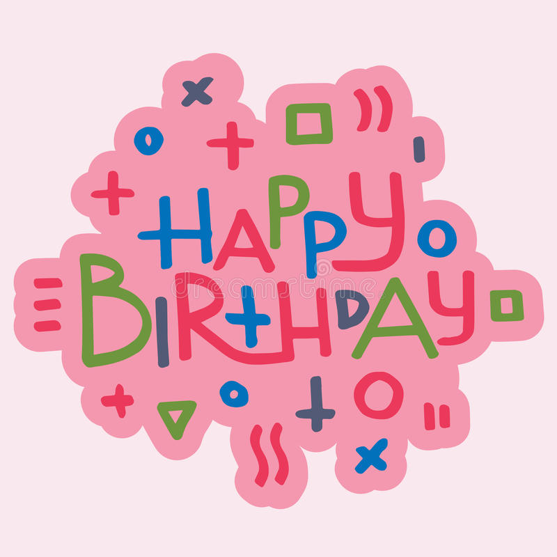 Beautiful Birthday Invitation Card Design Colorful Lettering