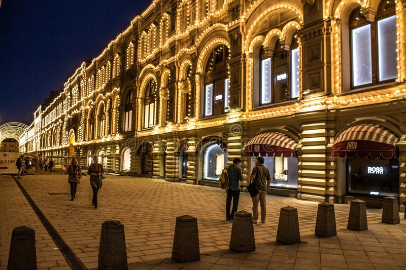 The building of the Central Department store with illumination on red square at night Moscow Russia. Beautiful building of the Central Department store with royalty free stock image