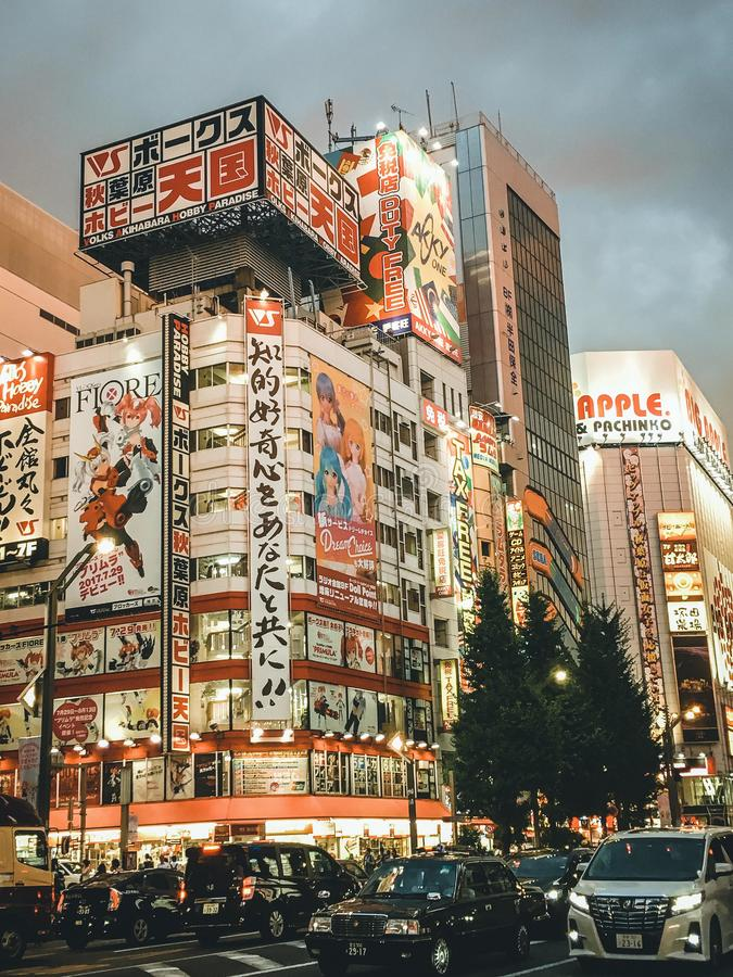KYOTO, JAPAN, SEPTEMBER 14, 2017:Beautiful building and lights with Japanese people at night in Akihabara shopping area, Akihabara royalty free stock photography