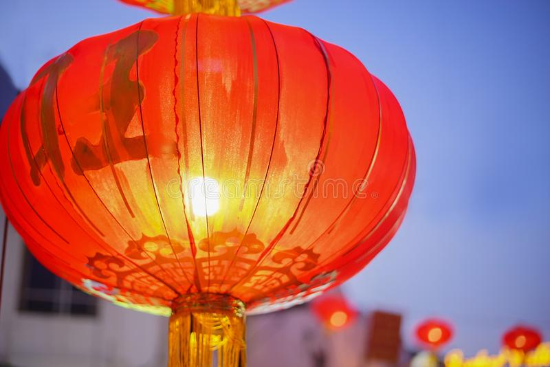 Beautiful Chinese new year red color lanterns during blue hour. royalty free stock photos