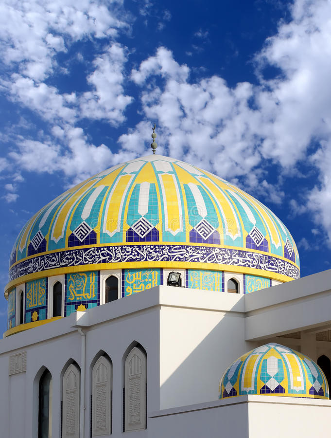 Beautiful Domes of a Mosque in Bahrain royalty free stock photos