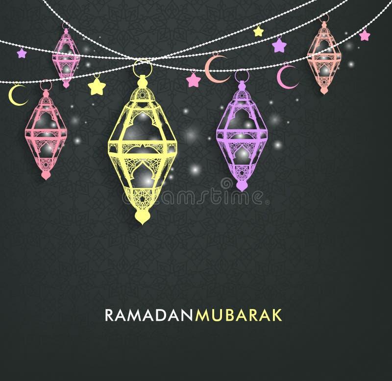 Beautiful Elegant Ramadan Mubarak Lanterns stock illustration