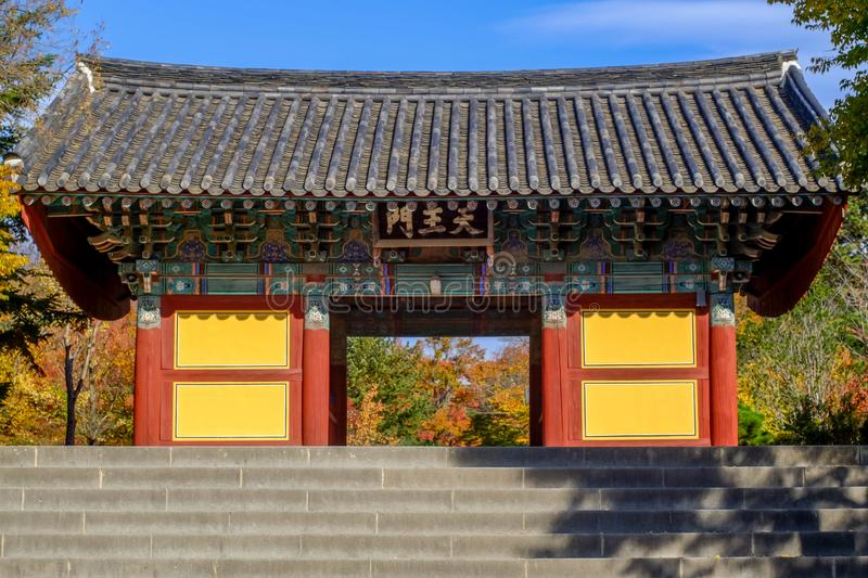 The King Gate of Bulguksa Temple stock photography
