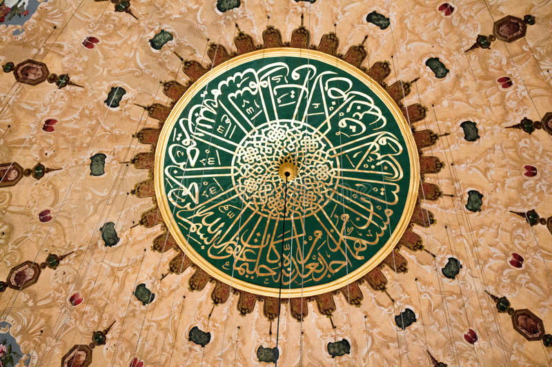 Beautiful examples of Ottoman Calligraphy art royalty free stock photos
