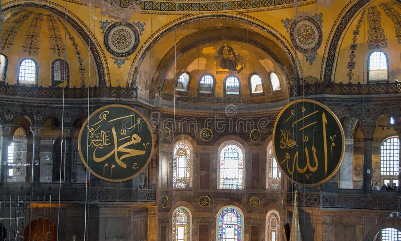 Beautiful examples of Ottoman Calligraphy art stock photography