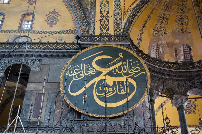 Beautiful examples of Ottoman Calligraphy art stock image